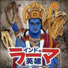 アーティスト紹介・キャラメルパンチさんの情報を更新。シングル「インドの英雄ラーマ(feat.塩で焼いて唄う)」の情報を追加しました。是非ご覧ください。